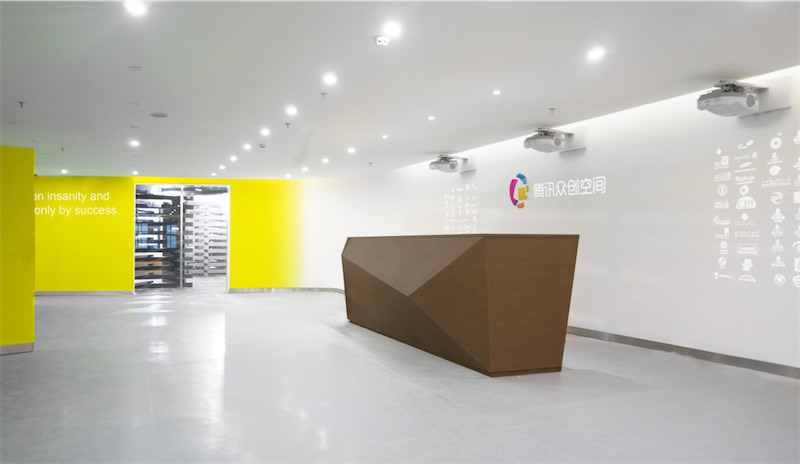 Tencent Offices Nanchang 1